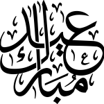 arabic-294500